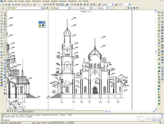 Как из картинки сделать чертеж