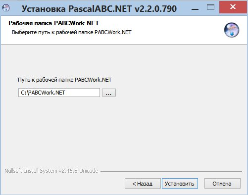 Как с веб-сайта паскаль abc програмку
