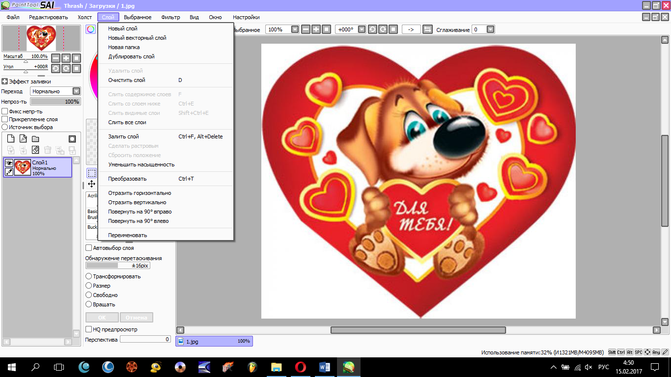 download software paint tool sai full version free
