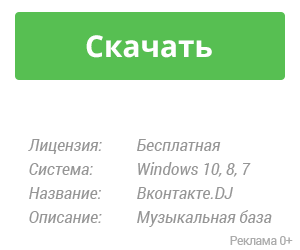 Minecraft 1. 12. 2 official download (new game logo with java.