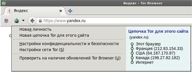 Сменить язык tor browser тор браузер и его аналоги gidra